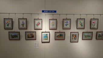 文京アカデミー生涯学習フェア塗り絵アートサークル作品20170227