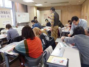 大人の塗り絵教室