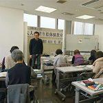 大人の塗り絵教室 昼間定期講座